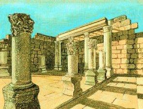Pastell-Zeichnung  |  Die Synagoge von Kapernaum